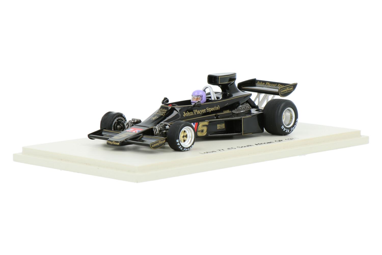 Lotus 77 - Modelauto schaal 1:43