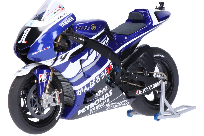 Yamaha YZR-M1 - Modelauto schaal 1:12